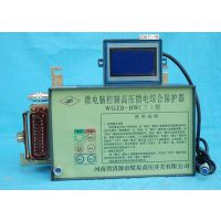 WGZB-HW5型微电脑控制高压馈电保护器-参数特点