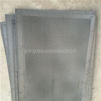 微孔圆孔铝板网 小孔圆孔网 不锈钢板穿孔【至尚】