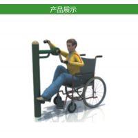 室外户外残疾人康复器材手脚训练机小区公圆健身上下肢锻炼脚踏车