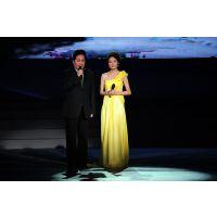 郑州公司企业年度颁奖盛典策划承办方案