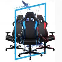 孚若电竞椅z001电竞椅电脑椅办公椅游戏椅人体工学椅时尚家用椅转椅