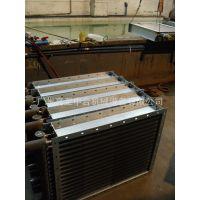 供应高至空气干燥设备铜铝复合蒸汽散热器