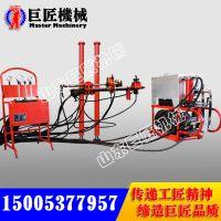 厂家直销华夏巨匠金属矿山勘探机KY150A中深孔钻机