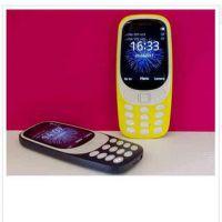 Nokia 3310 时尚4卡4待手机 黑莓屏 多卡移动联通四卡四待四频直板按键商务
