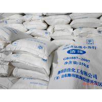 生产销售工业级超细碳酸氢钠(小苏打)量大从优