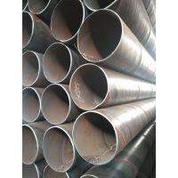 大量现货供应 天钢Q235B螺旋管 219-2020所有规格厚度齐全 欢迎来电洽谈