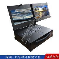 19寸双屏工业便携机机箱定制军工电脑外壳铝加固笔记本工控一体机
