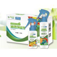 除醛净味招商代理、独有专利、植物蛋白除醛、世界美知名品牌