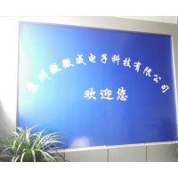 苏州微微成电子科技有限公司