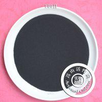 食品工业 嵩山牌脱色用活性炭 750—1200碘值 200目 以质论价