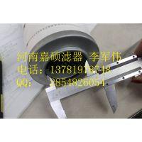 大流量滤芯HF40PP005A01 反渗透保安过滤器滤芯 厂家