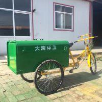 厂家直销人力三轮车 24型环卫车脚踏 垃圾三轮环卫车 可来样加工