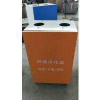 焊烟净化器品质优 产品质量有保障