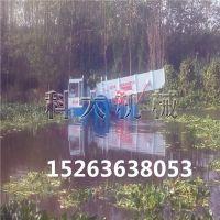 水面水浮莲打捞船、全自动水生植物清理机械、清漂船价格