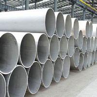 06Cr19Ni10无缝钢管不锈钢06Cr19Ni10钢管不锈钢管件总供应商