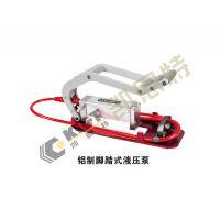 优质的脚踏式液压泵 KET-P-392FP 凯恩特生产制造