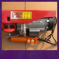 生产微型电动葫芦厂家直销