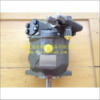 PR4-30 1.60-700RA01M01力士乐叶片泵