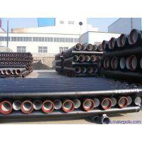 宜宾700球墨铸铁管价格,宜宾大口径球墨铸铁管批发,重庆球墨铸铁管批发