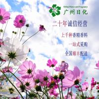 【广州日化】进口 D-柠檬烯 甜橙萜 D-limonene 纯天然提取 5989-27-5