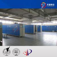 天瑞恒安 TRH-KL-888 联网智能柜,智能联网储物柜