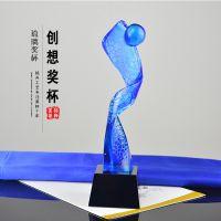 广东琉璃奖杯 创意奖杯定制 科技金融公司年终表彰大会奖品订购 免费刻字排版