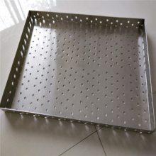不锈钢盘子 冲孔盘子 304材质 双桥机械