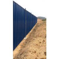厂家供应广州(yd-888)工程道路工地施工彩钢瓦围挡围栏围蔽质量保证