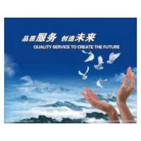 http://himg.china.cn/1/4_973_237302_240_180.jpg