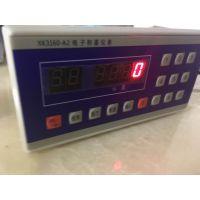 XK3160称重显示器混凝土搅拌站控制系统配料仪表
