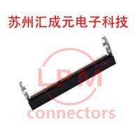 现货供应 康龙 0705H0BE52F 连接器