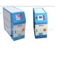 150度油式模温机、200度油模温机、300度高温油式模温机