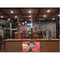 啤校长精酿啤酒加盟50L/100L/300L/500L 贝凯斯BKS发酵设备