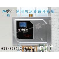 智能热水循环系统招商,智能热水循环系统产品介绍