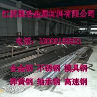 灌云县哪里可以切割35crmo圆钢