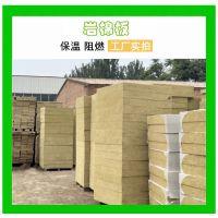 销售5公分高强度岩棉板新品报价一立方, 盈辉岩棉保温板质量好