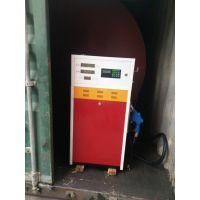 集装箱柴油罐,加油机特价出售