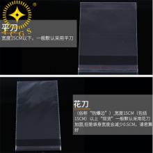 供应重庆永川区pe防静电袋(采用材质LDPE)