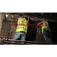 西安隧道防水堵漏-西安地铁防水堵漏-隧道伸缩缝变形缝堵漏