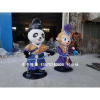 卡通熊猫雕塑彩绘卡通猴子雕塑侍卫模型展示品