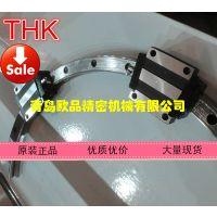THK弧形导轨HCR15A直径800圆
