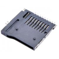 记忆卡座 内存卡读卡器专用 tf卡座外焊自弹 Micro sd卡座子