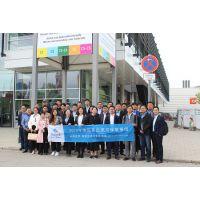 2020年5月德国慕尼黑环博会IFAT-中国区指定代理-展位预定处