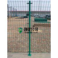 双边丝护栏网厂家 高速公路双边丝农用围网多少钱一米