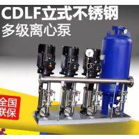 上海变频恒压供水设备/高区增压稳压水泵/二次供水设备 50CDLF16-100