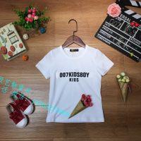 北京通州区童装渠道品牌童装尾货批发耐克 NIKE KIDS夏装男女童