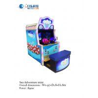 迷你深海大冒险 射水类电玩 日东科技 日东动漫科技 射水类电玩 射击机