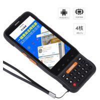 供应PDA手持终端数据采集器