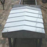 青岛数控机床防护罩 镗铣床钢板防护罩厂家销售