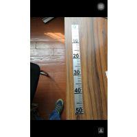 欧利仪表专业生产磁翻板液位计 液位计面板.....